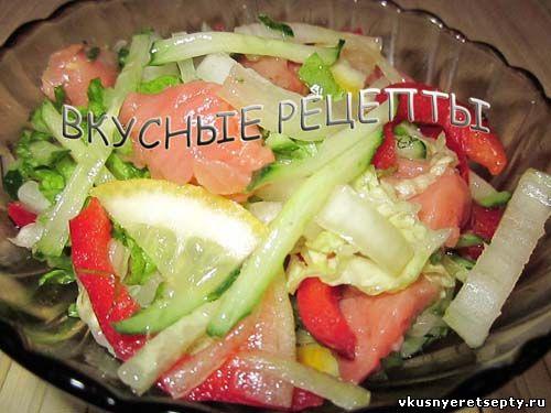 Салат из соленой красной рыбы рецепт очень вкусный 68